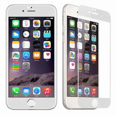 """Ultra Silver Tempered Glass Screen Protector for Apple Iphone 6 6s 4.7"""" Round Edge Premium Coloured 0.3ml Tempered Glass Highest Protection 9H Pro"""