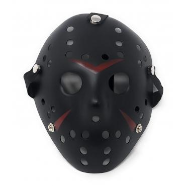 Ultra Black Adults Mask Halloween Killer Mask Hockey Mask Festival Hacker Masks Fancy Dress Costume vS Cosplay Horror Mens Womens Halloween Scary Face Mask Adult Masks Childs Masks