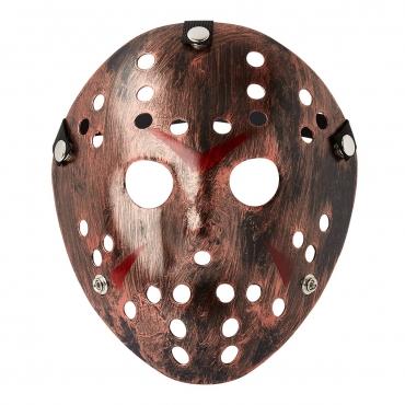 Ultra Bronze Adults Mask Halloween Killer Hockey Festival Hacker Fancy Dress vS Cosplay Horror Prop Mens Womens Scary Face Mask