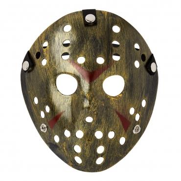 Ultra Gold Adults Mask Halloween Killer Mask Hockey Mask Festival Hacker Masks Fancy Dress Costume vS Cosplay Horror Mens Womens Halloween Scary Face Mask Adult Masks Childs Masks