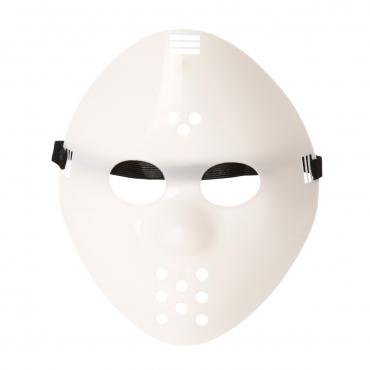 Ultra Original White Adults Mask Halloween Killer Mask Hockey Mask Festival Hacker Masks Fancy Dress Costume vS Cosplay Horror Mens Womens Halloween Scary Face Mask Adult Masks Childs Masks