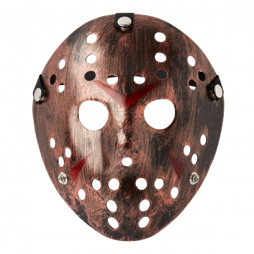 Ultra Bronze Adults Mask Halloween Killer Hockey Festival Hacker Fancy Dress vS Cosplay Horror Prop Mens Womens Scary Face Mask