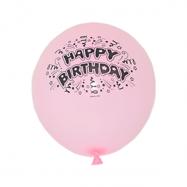 Packs of 5 to 50 Pink Happy Birthday Balloons Illoom Light Up LED Birthday Balloons As Seen on Dragons Den Light Up Balloons Party Decor Luminous Balloons