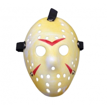 Ultra Yellow Mask Battle Worn Adults Mask Halloween Killer Mask Hockey Mask Festival Hacker Masks Fancy Dress Costume vS Cosplay Horror Mens Womens Halloween Scary Face Mask Adult Masks Childs